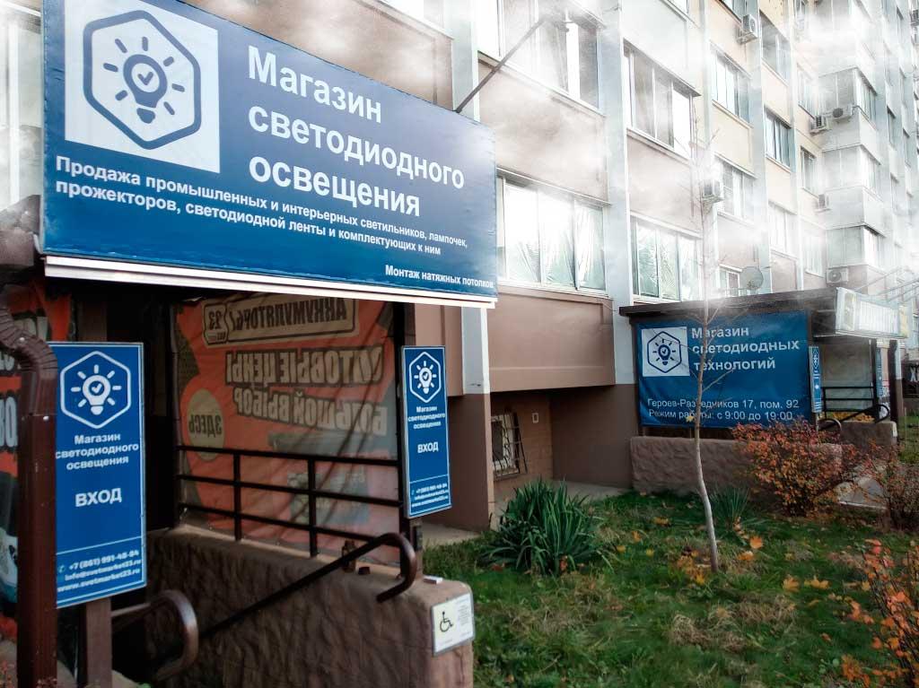 svetmarket23.ru