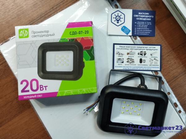 Светодиодный прожектор 20вт 6500К СДО-07-20